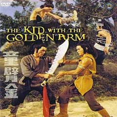 the kid with the golden arm full movie