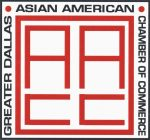 Asian Chamber of Texas